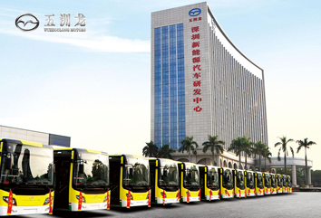 Shenzhen Wuzhoulong Motors Co., Ltd. completed the system reform.