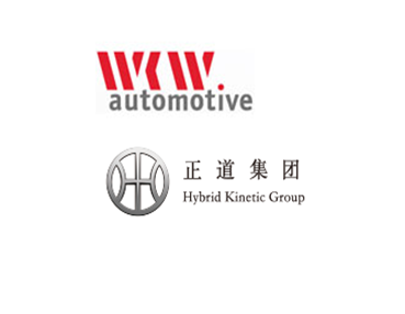 BWKW and Hybrid Kinetic Group Limited Hong Kong signed a comprehensive strategic cooperation memorandum to jointly manufacture high-end new energy autos.